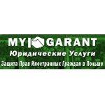 """Юридическая компания """"My garant"""" отзывы"""