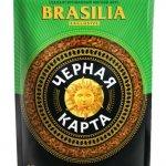 Кофе черная карта exclusive brasilia отзывы