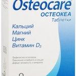Остеокеа vitabiotics отзывы