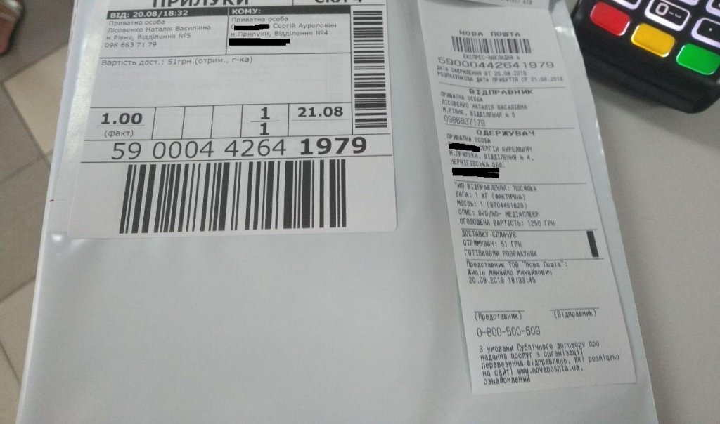 tv-box.store интернет-магазин - Магазин отстой