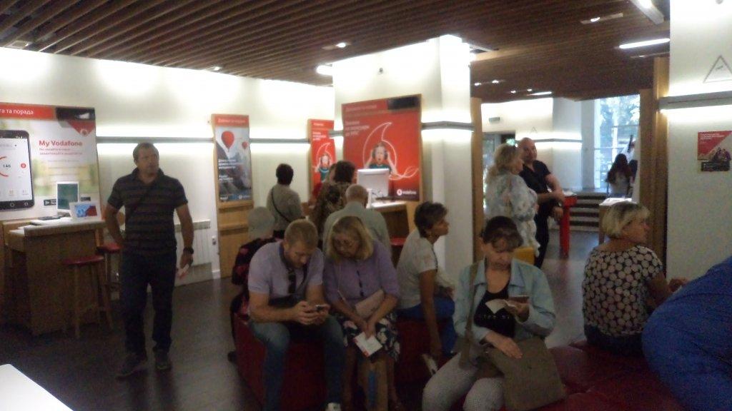 Vodafone Украина - Обслуживание клиентов по городу Краматорск Ул. Дворцовая