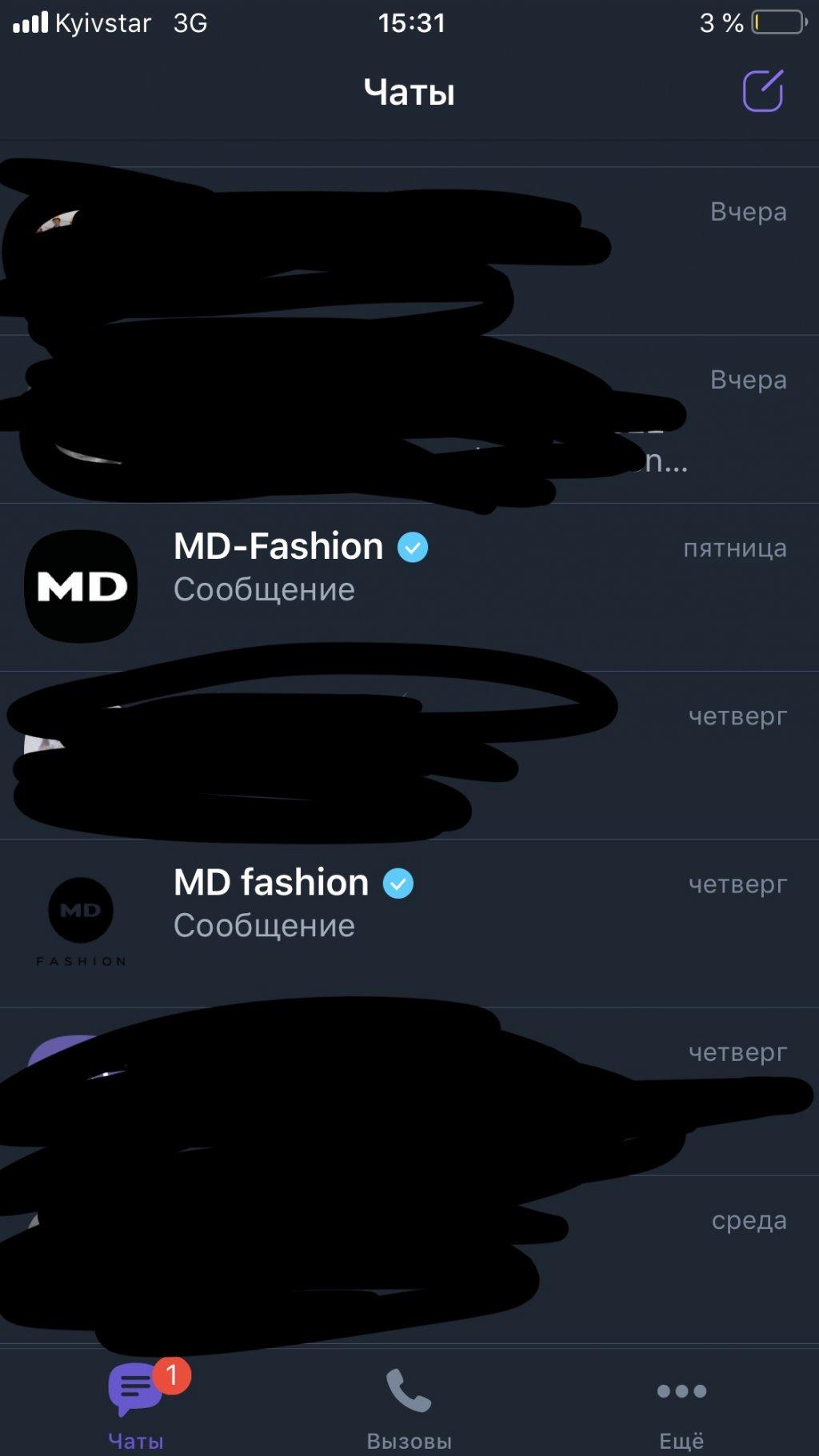 Интернет-магазин MD-Fashion - Вещи не оригинальные
