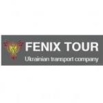 Компания Fenix Tour