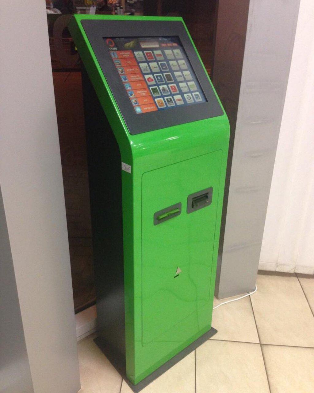 Moneybox - Для меня moneybox лучшие