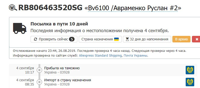 Интернет-магазин Мир Смартфонов -