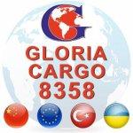 Gloria cargo 8358 (Глория КАРГО 8358) отзывы