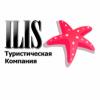 Туристическая компания «ИЛИС» отзывы