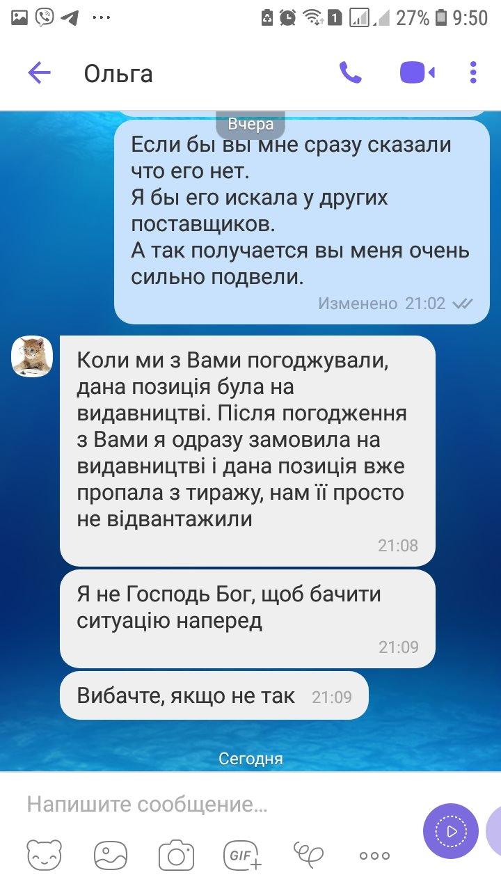 Petrovka-online - Сайт не рекомендую