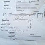 Магазин Konstanta (Константа) В Харькове - НЕ СВЯЗЫВАТЬСЯ! отзывы