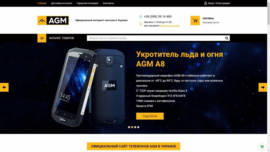 Официальный интернет-магазин AGM смартфонов в Украине - Отзыв о магазине