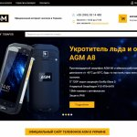 Официальный интернет-магазин AGM смартфонов в Украине отзывы