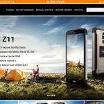 Zoji.com.ua-магазин защищенных смартфонов отзывы