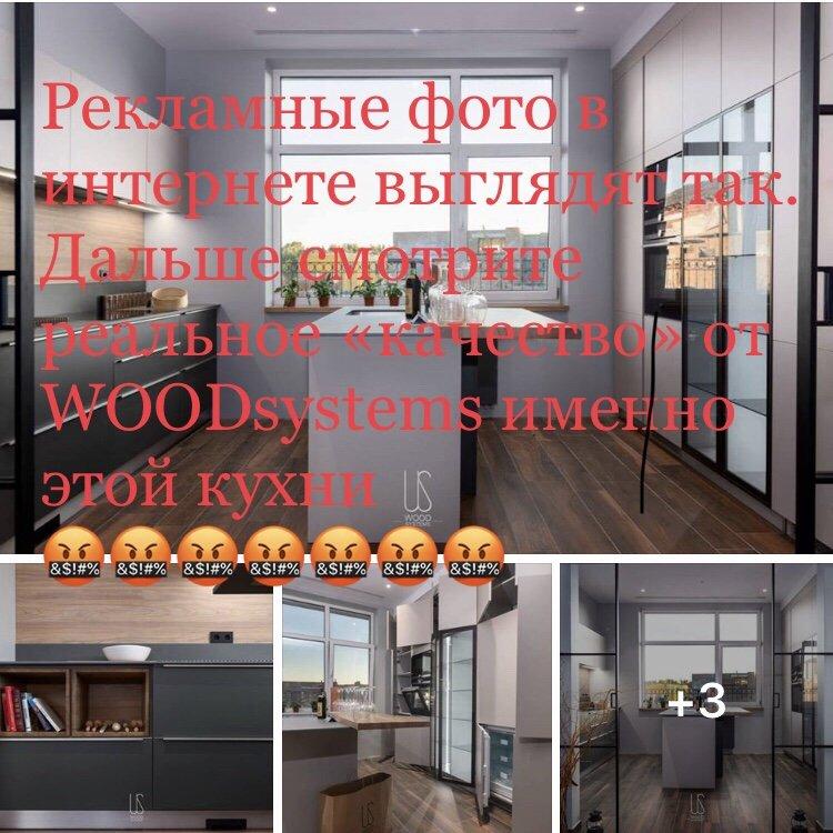 Мебельная мастерская WOODsystems - Кухня «BUSHIDO»