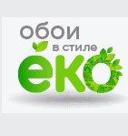 Eco Oboi - Фотообои на заказ отзывы