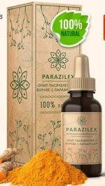 Parasilex отзывы