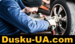 Dusku-ua.com відгуки