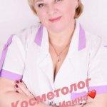 Косметолог Шмакова Ирина отзывы