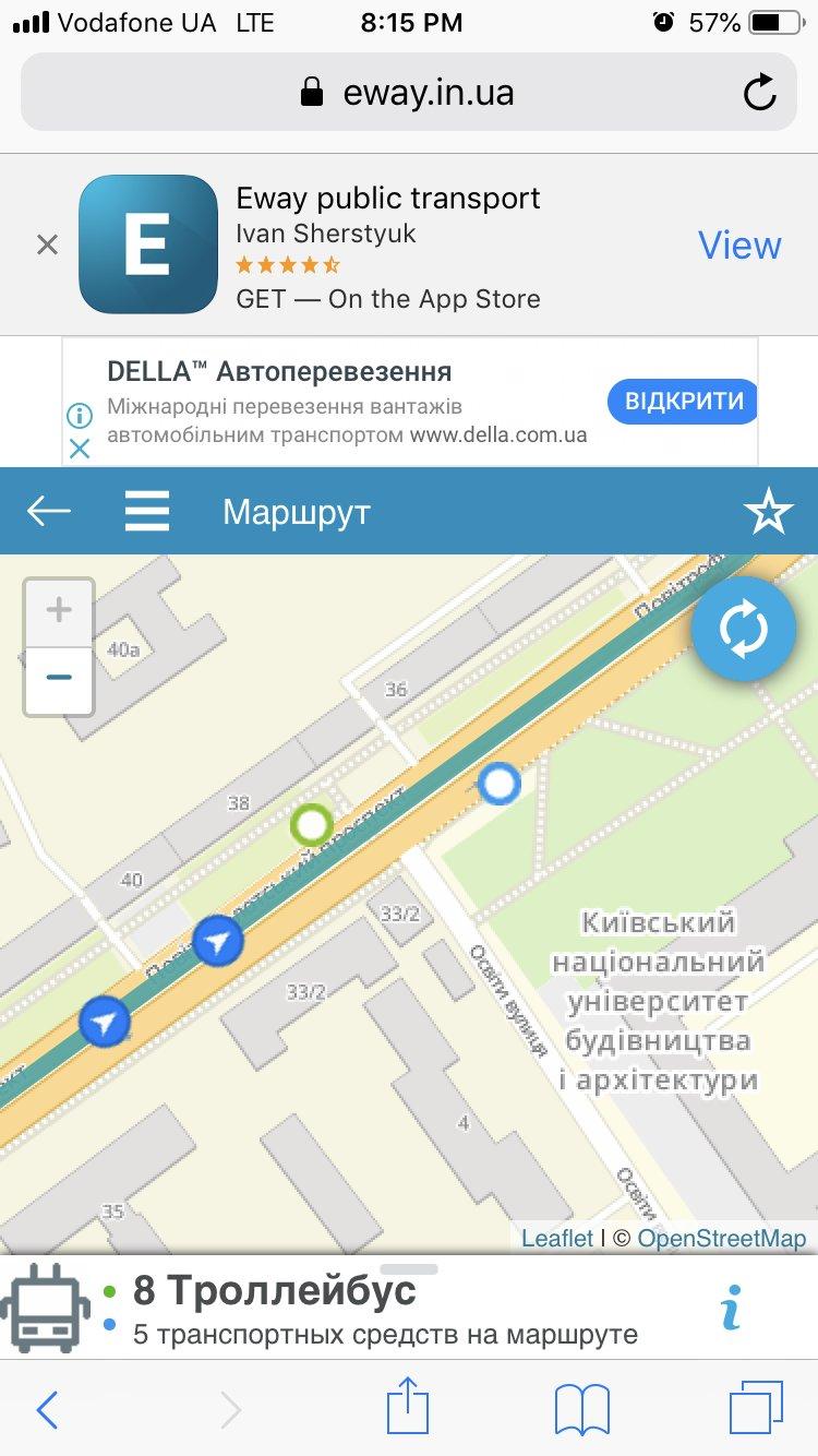 КиевПасТранс - Троллейбус 8 ездит не по графику
