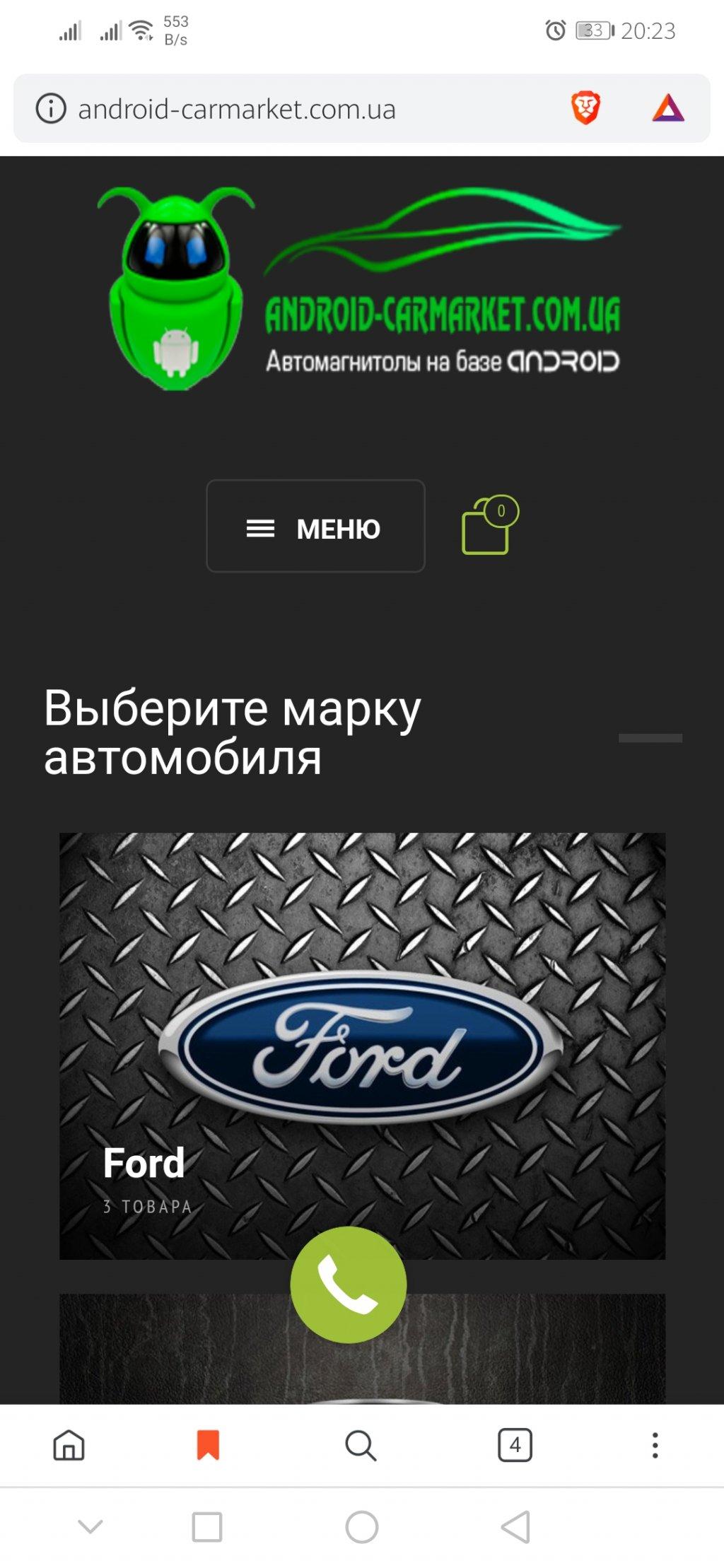 Автомагнитолы - android-carmarket.com.ua