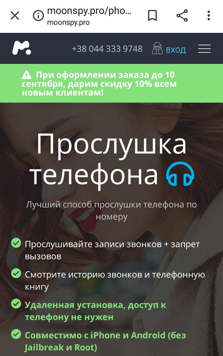 moonspy.pro интернет-магазин - МОШЕННИКИ И ОЫЕРИСТЫ