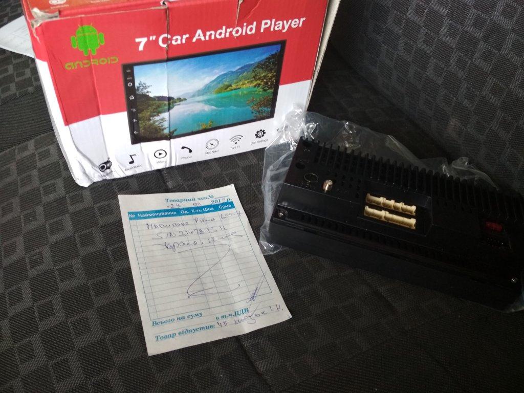 somax.com.ua интернет-магазин - Заказывал в магазине somax 23.09.2019 Автомагнитолу 2DIN Pioneer FY651