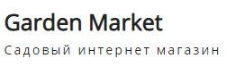 Гарден Маркет Интернет Магазин