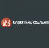 Строительная компания Левбуд отзывы
