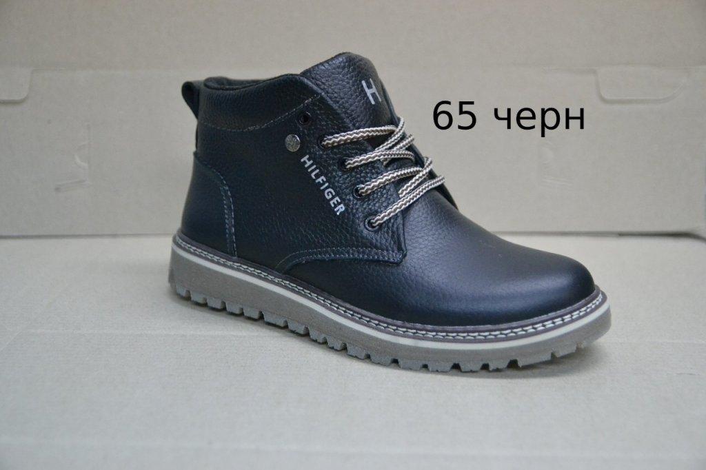 TM Obuff - Зимние ботинки продаю по дропу