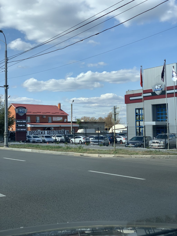 AKT Motors - Площадка АКТ Моторс