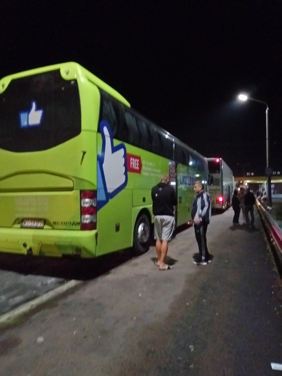 likebus.com.ua автобусные билеты онлайн - Прекрасная поездка