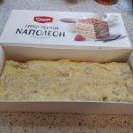 Торт Наполеон ТМ Сладков отзывы