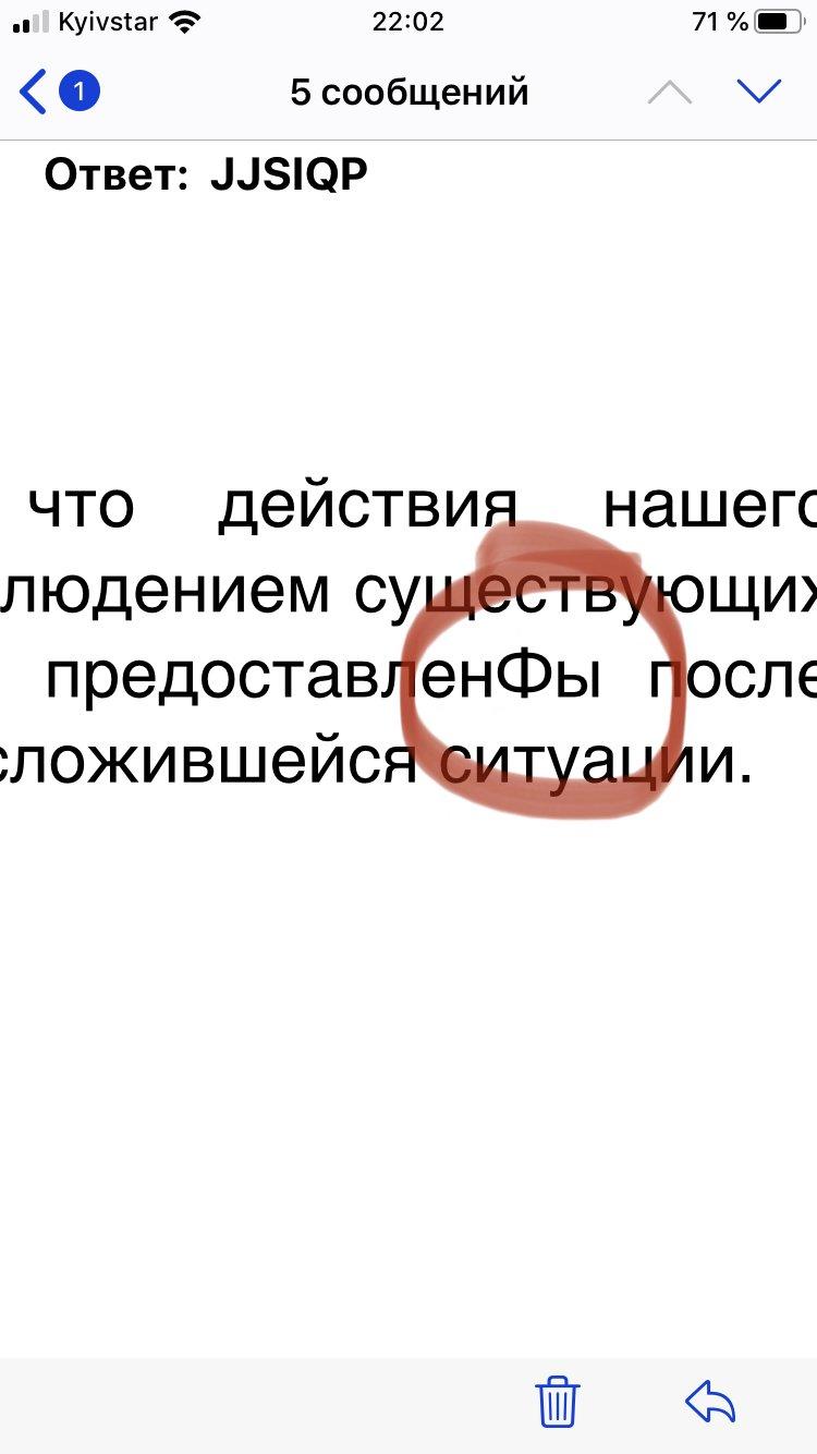 Tickets.ua - Не рекомендую...