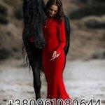 Провидица Татьяна +380961080644 отзывы