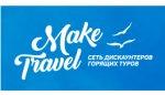 """Туристическая компания """"Make Travel"""" отзывы"""