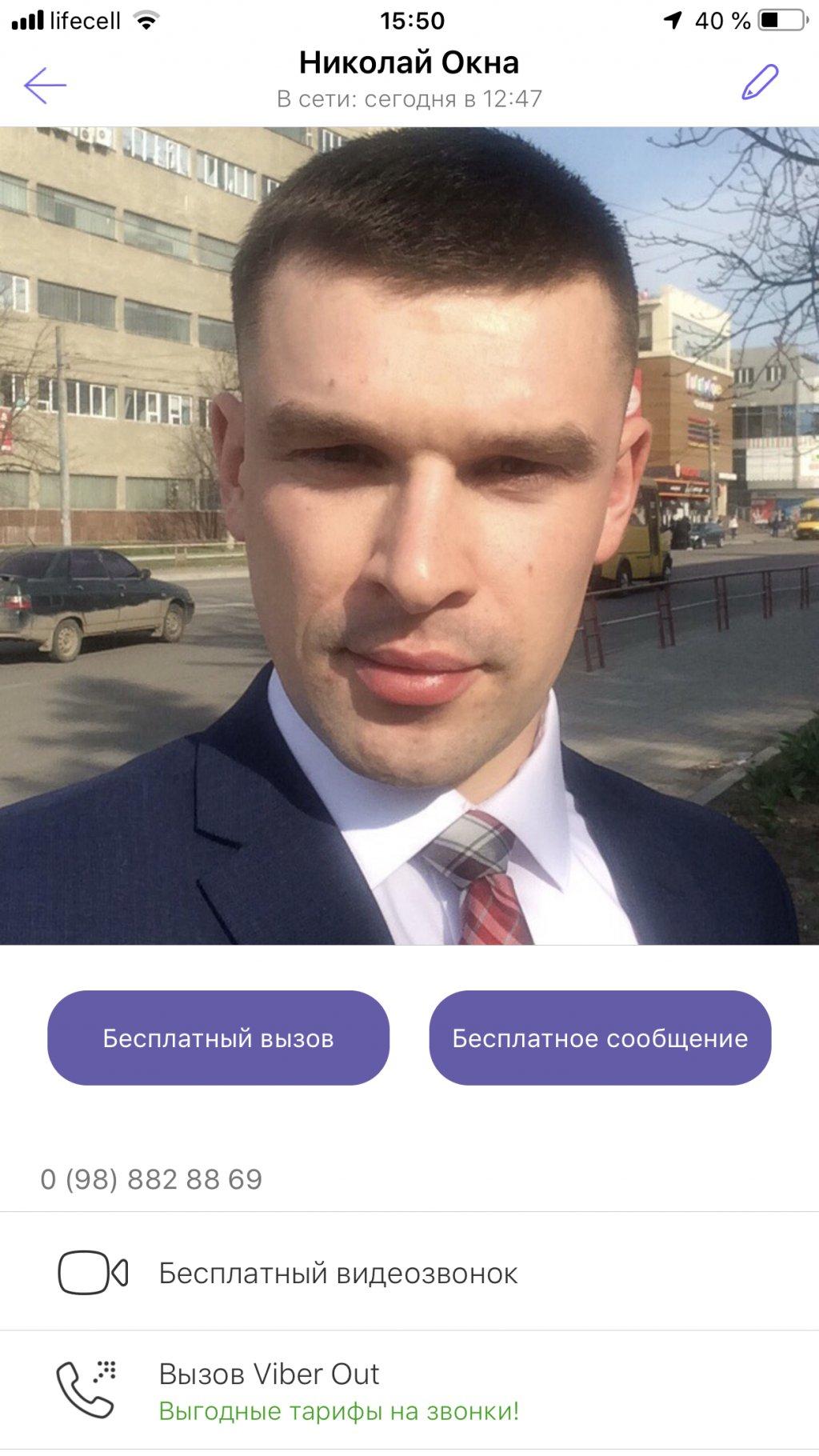 ROTTA - Резоль Николай мошенник