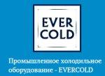 evercold.com.ua промышленное холодильное оборудование відгуки