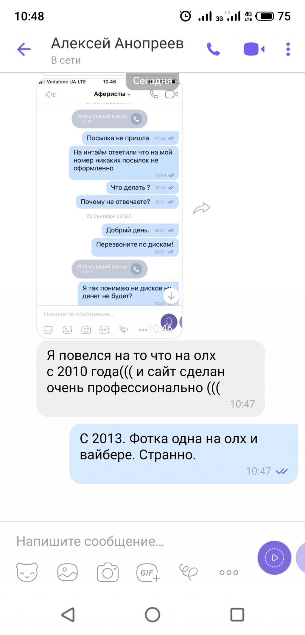 Dusku-ua.com - Мужики, внимание!