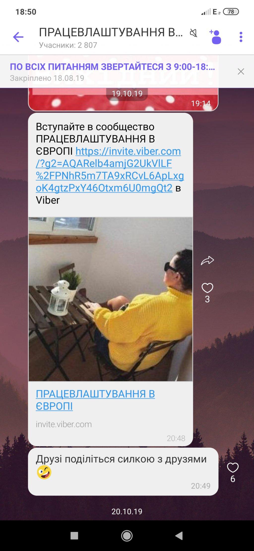 Шахрайство - 0971453865