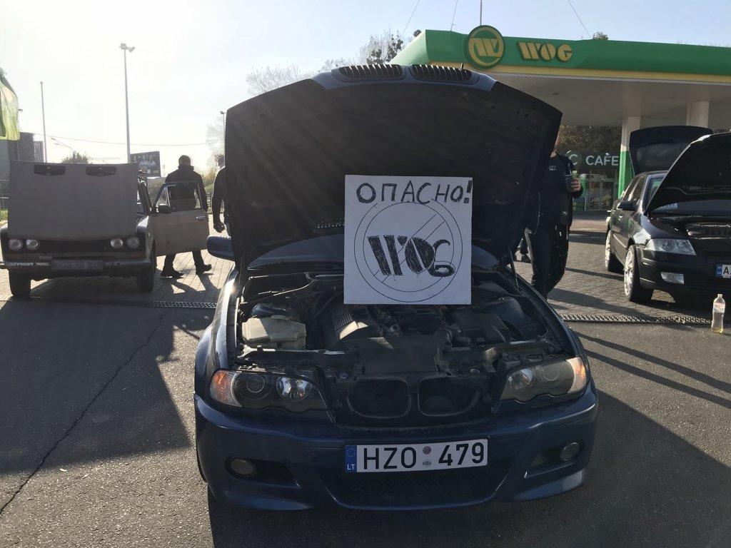 АЗС WOG - Бензин с водой!!! Харьков на 3х азс