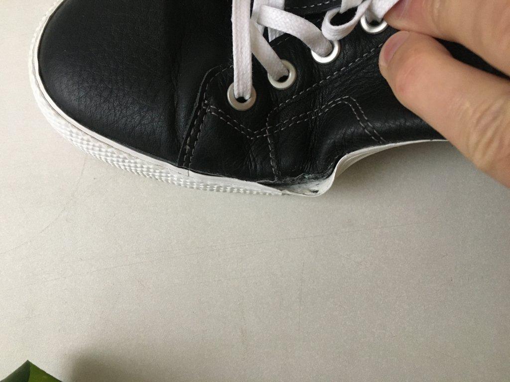 Eobuv.com - пытаюсь получить назад деньги за некачественную обувь