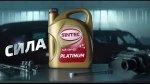 Моторное масло Sintec отзывы