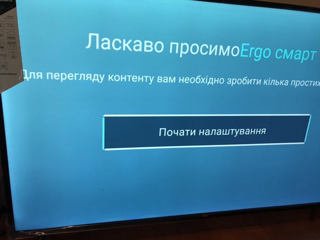 ITbox, интернет магазин - Откровенные кидалы, ни товара ни денег