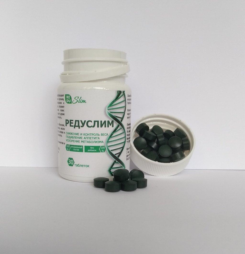 препарат редуслим для похудения оценка