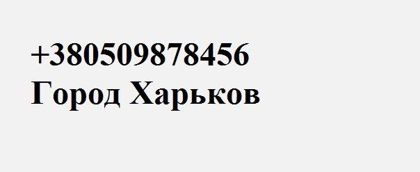 Чёрный список покупателей / недобросовестные покупатели - Михаил Ефремович Погодуй
