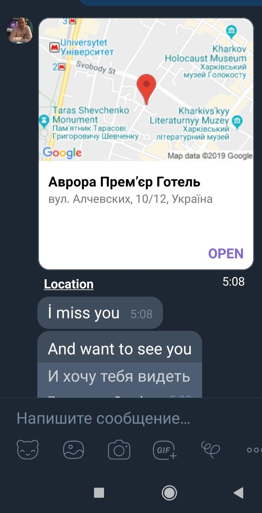 Partnervermittlung ukraine net отзывы