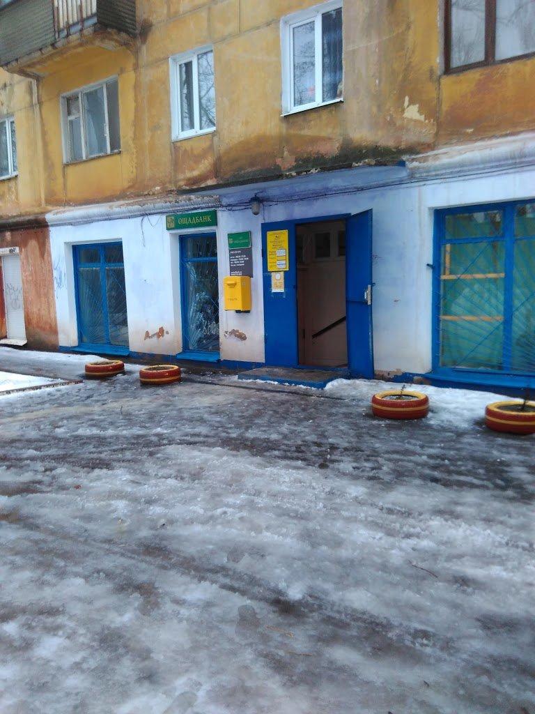Укрпошта (Укрпочта) - Маріуполь №25, Укрпочта, плавает В Говне.
