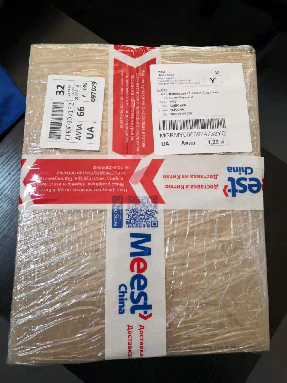 Meest China - Приложение не отображало посылку, но она уже пришла