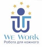 We Wоrk отзывы