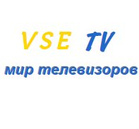 vsi-tv.com.ua интернет-магазин