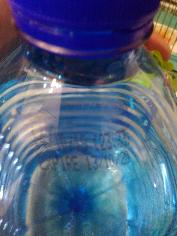 Моршинская минеральная вода - Морщинская вода 6 литров в АТБ Днепр
